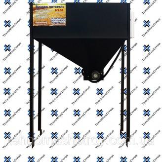 Bunkier / Podajnik dla wytłaczarki, granulator BP-50