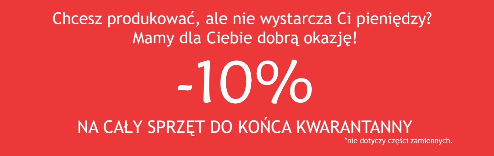 wefwfe